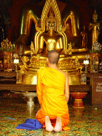 aspects of thai buddhist culture Culture of thailand thai buddhist marriage ceremonies are generally one universal aspect of thailand's traditional architecture is the elevation of.